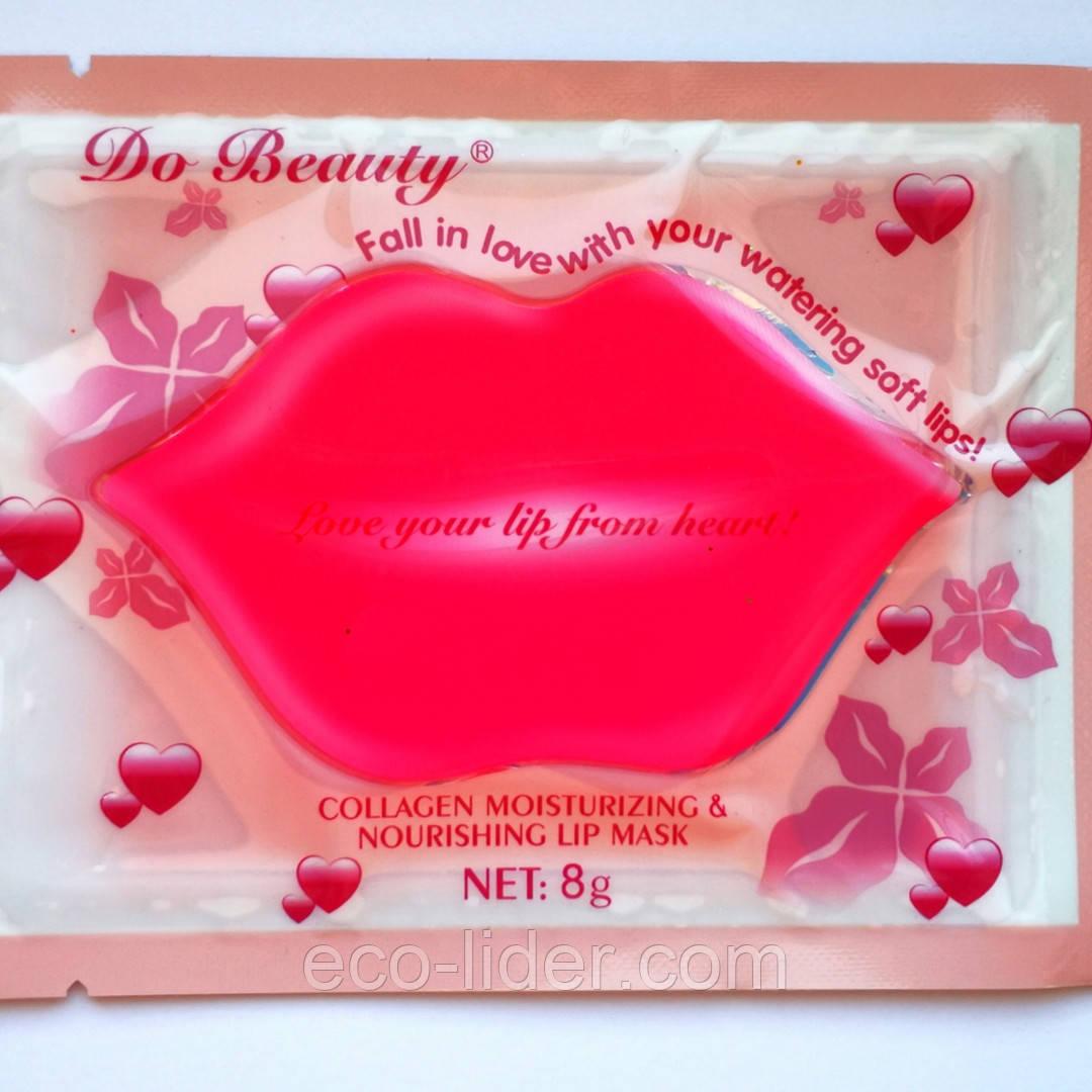Коллагеновая маска для губ Lip Mask