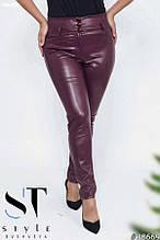 Жіночі брюки лосини від Стильномодно