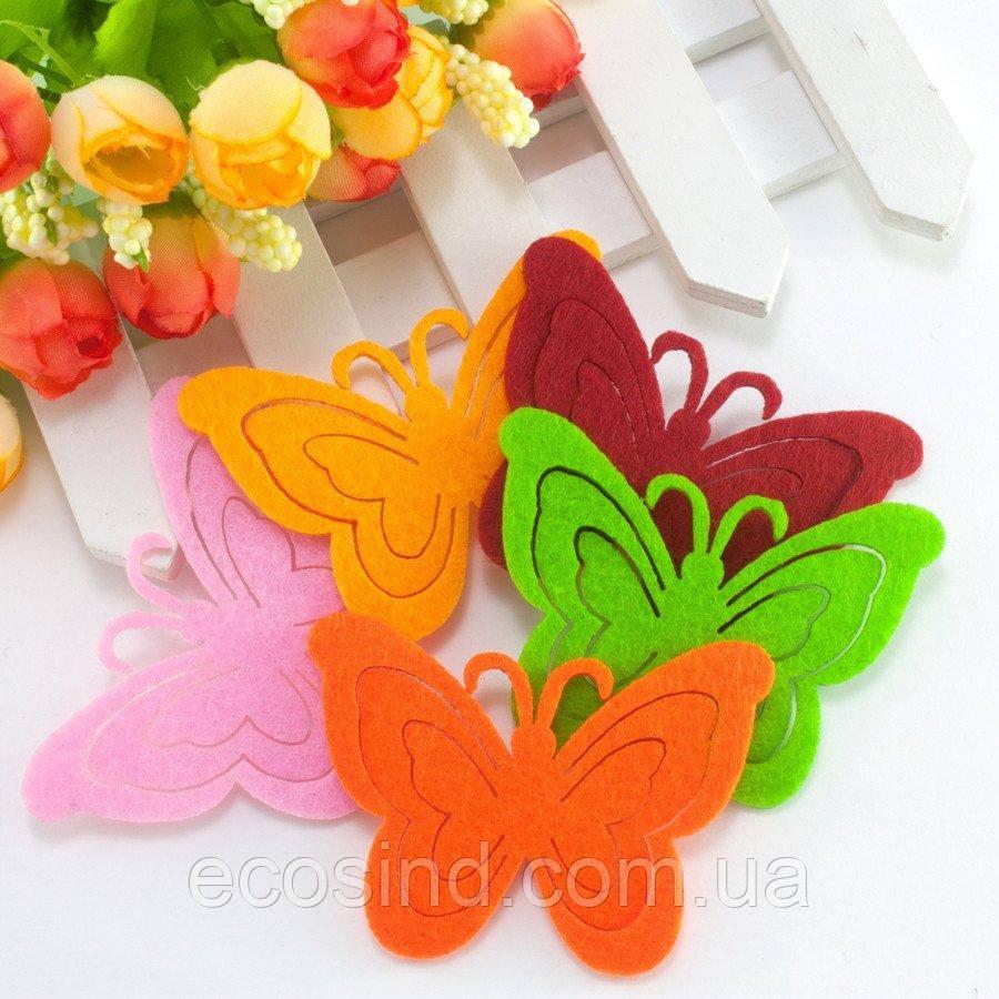 """(5шт) Фетровые фигурки 7х5см """"Бабочки-1"""" (высечка,вырубка из фетра) (сп7нг-1679)"""