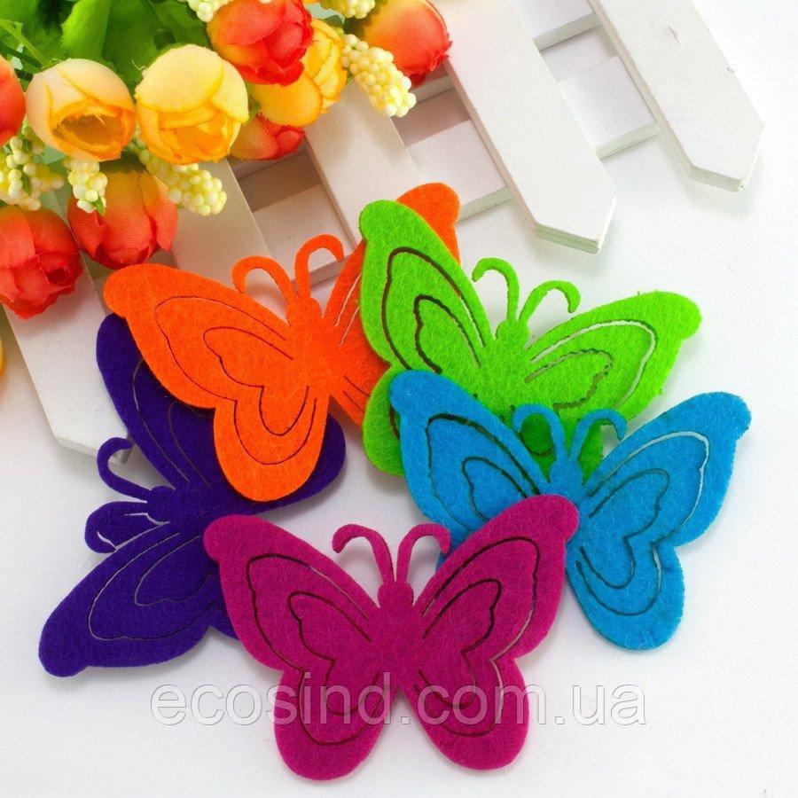 """(5шт) Фетровые фигурки 7х5см """"Бабочки-2"""" (высечка,вырубка из фетра) (сп7нг-1680)"""