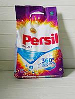 Порошок для стирки Persil Color 3,25кг (50стирок) пакет