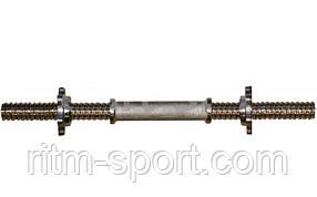 Гриф гантельний з насічкою (хром, вага - 1,3 кг, довжина - 40 см, d - 25 мм)