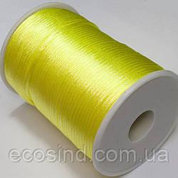 Шнур корсетный (сатиновый, шелковый) 2мм цена за 100 ярдов. Цвет - ЖЕЛТЫЙ (сп7нг-2987)