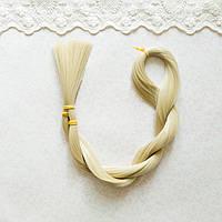 Волосы для кукол для перепрошивки блонд 80 см, шелк,  50 гр