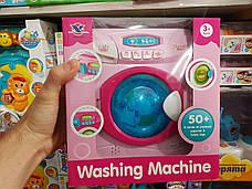 Дитяча пральна машина Bambi Washing Mashine (XS-18611), фото 3