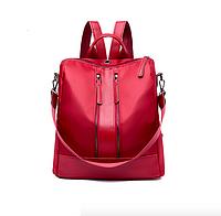 Рюкзак женский городской Gou сумка Красный