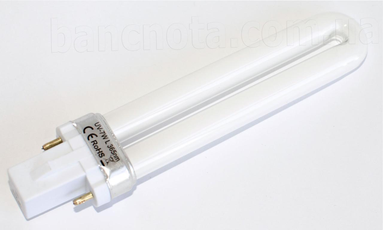 UV-7W L 365nm УФ-лампочка