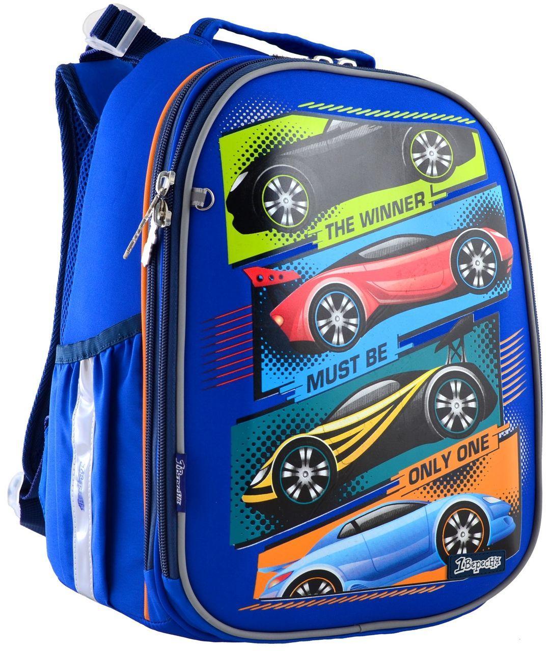 Шкільний рюкзак 1 Вересня H-25 556205 синій 15 л