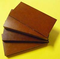 Текстолит листвой ПТ т.0,5мм-145мм ГОСТ 5-78