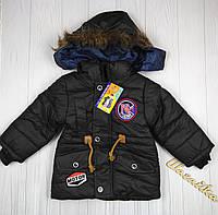 Куртка парка зимняя на мальчика на холлофайбере 3-5 лет