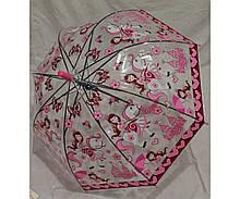 Дитячий парасольку грибком RST напівавтомат принцеса