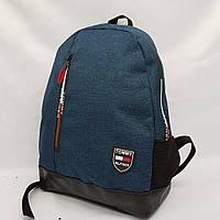 Рюкзак городской спортивный Tommy Hilfiger. Расцветки, фото 1