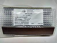 Эльборовый брусок 150х25х5х2 на стальном основании Зерно 125/100 - черновая заточка.