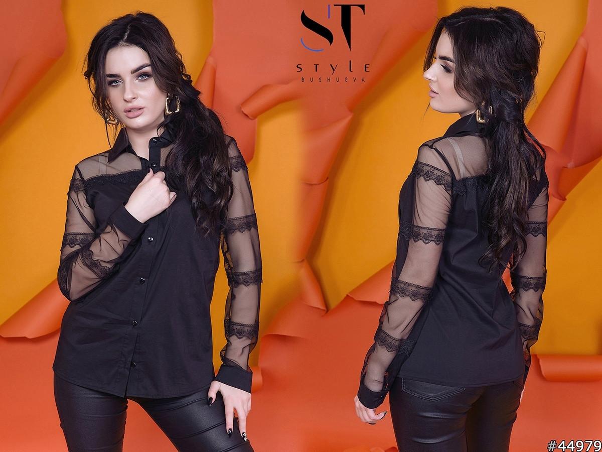 Очень красивая женская блузка с рукавами сетка +кружево 42,44,46р.