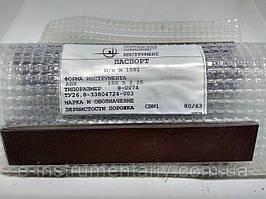 Ельборовий брусок 150х25х5х2 на сталевому підставі Зерно 80/63 - напівчистова заточка.