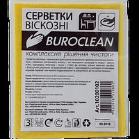 Салфетки вискозные Buroclean 30 х 38 3 шт