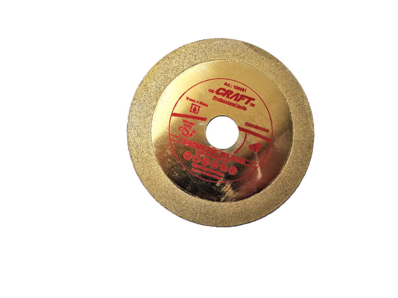 Диск відрізний алмазний гальванічний Craft із суцільним різцем 125*22.2*1.0*18мм