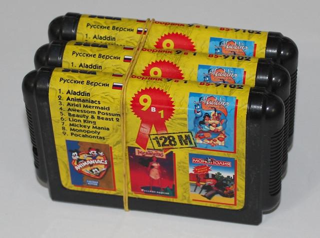 Картриджи для Sega Mega Drive 2