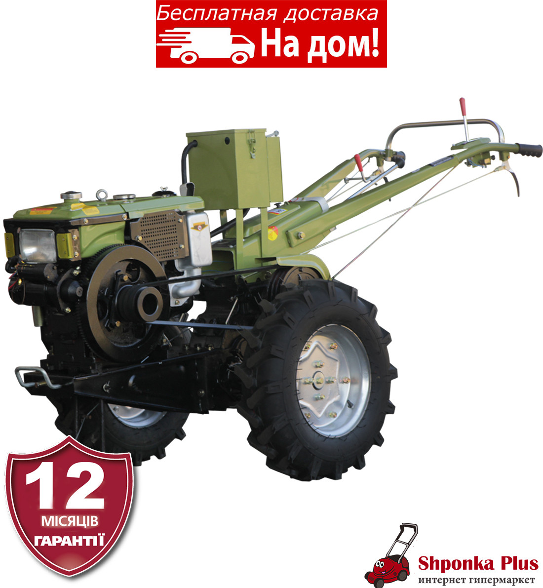 Мотоблок 10л.с., с фрезой, электростартер, Кентавр МБ 1010Е