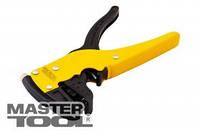MasterTool  Съемник изоляции пистолетный, Арт.: 75-2272