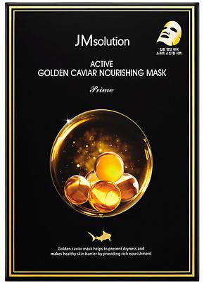 Питательная маска с икрой для упругости кожи JM Solution Active Golden Caviar Nourishing Mask, фото 2