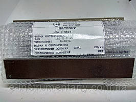 Ельборовий брусок 150х25х5х2 на сталевому підставі Зерно 28/20 - чистова заточка.