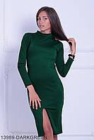Элегантное трикотажное платье с воротником стойка и разрезом на ноге Blackwood