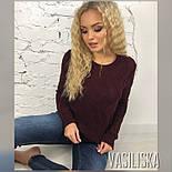 Стильний светр з красивим візерунком (в кольорах), фото 2
