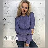 Стильный свитер с красивым узором (в расцветках), фото 6