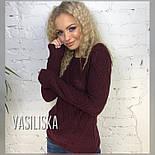 Стильный свитер с красивым узором (в расцветках), фото 8