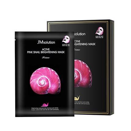 Осветляющие тканевые маски с муцином розовой улитки JM Solution Active Pink Snail Brightening Mask, фото 2
