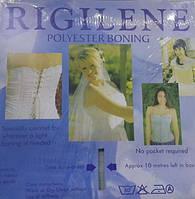 Rigilene 12mm білий, шт