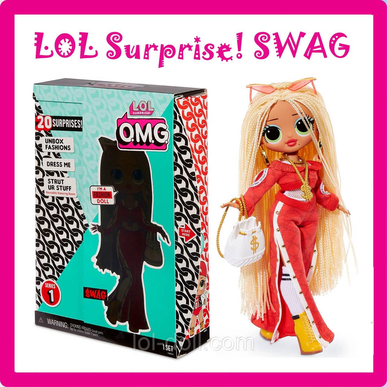 Игровой набор L.O.L. SURPRISE! –O.M.G. Леди DJ ЛОЛ (кукла, аксессуары) SWAG