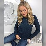Стильный свитер с красивым узором (в расцветках), фото 4