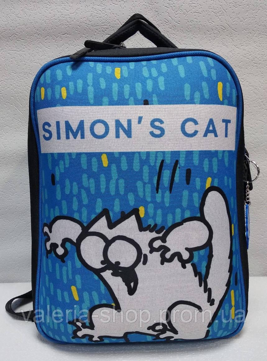 """Школьный рюкзак """"Bagland"""" для мальчика"""