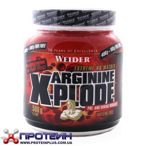 Arginine Xplode (500 g, unflavored) Weider