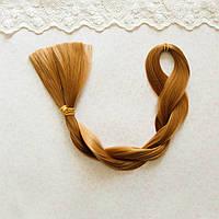 Волосы для кукол для перепрошивки, огненно-русый шелк 80 см,   50 гр