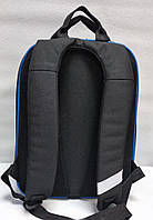 """Школьный рюкзак """"Bagland"""" для мальчика, фото 3"""