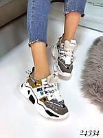 Женские кроссовки Balenciaga Track белый серый. Аналог, фото 1
