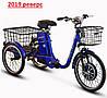 Электровелосипед трехколесный грузовой SkyBike 3-Cycle реверс 2019