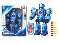 Робот на радиоуправлении 31 см KD-8811A (Синий)