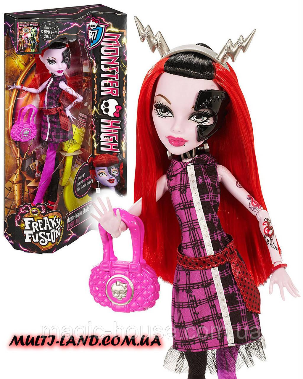 Уценка! Кукла Монстер Хай Оперетта из серии Слияние монстров Monster High Freaky Fusion Operetta Doll