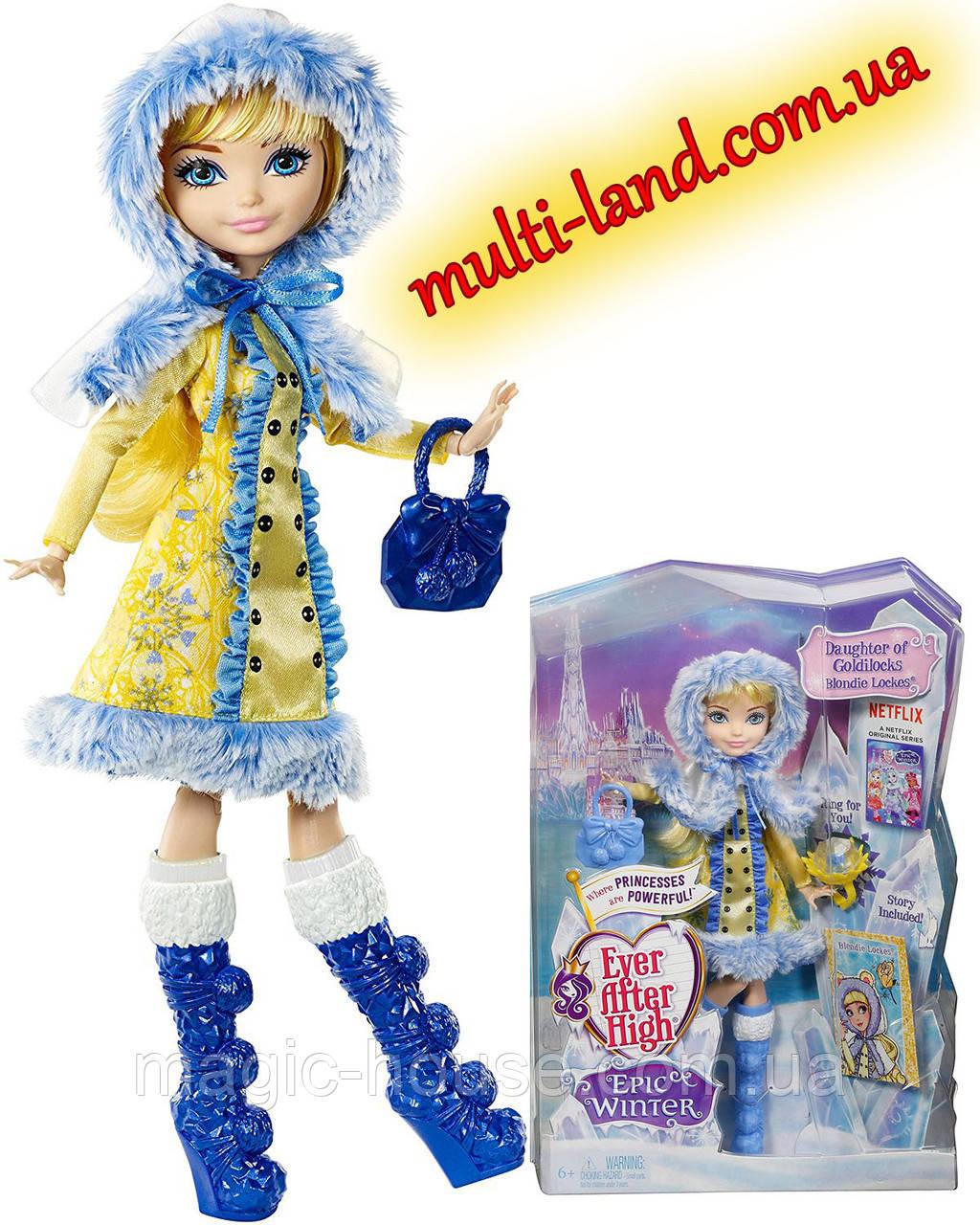 Блонди Локс Кукла Эвер Афтер Хай Эпическая Зима Ever After High Epic Winter Blondie Lockes Doll