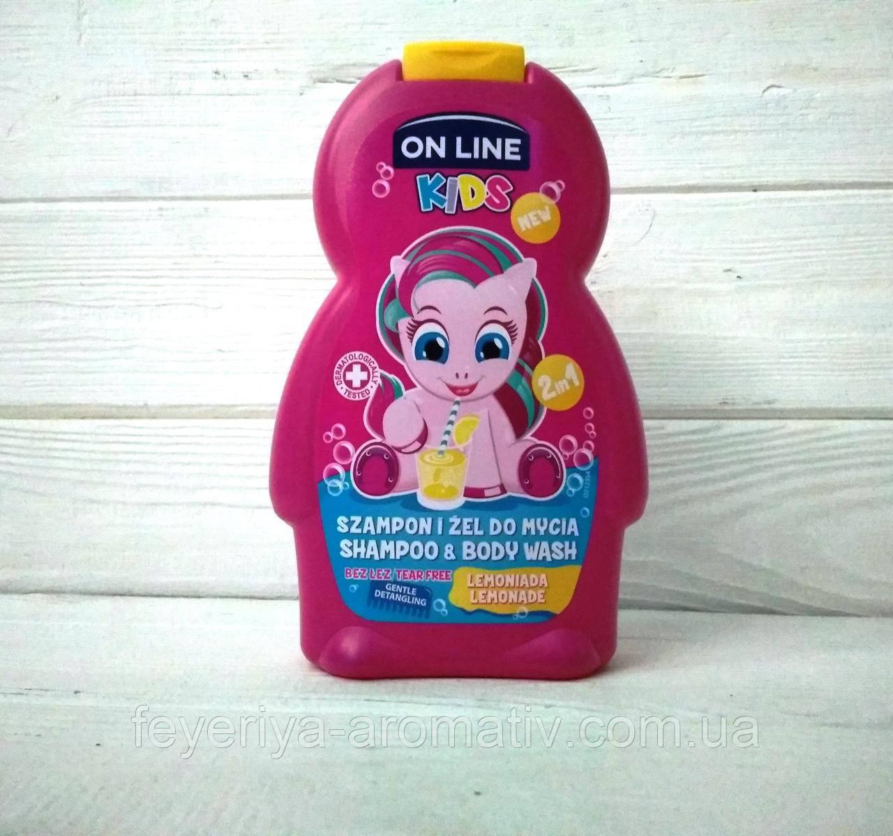 Детский шампунь и гель для мытья On Line Kids 3+ 250 гр (Польша) лимонад