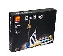 """Конструктор """"Building"""" СИДНЕЙ 10676"""