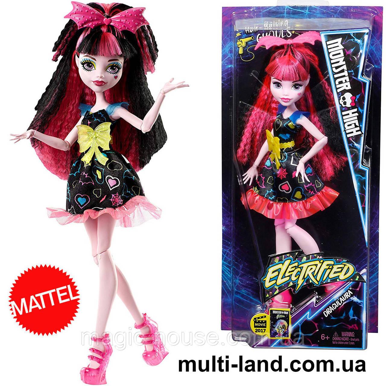 Дракулаура Под напряжением Кукла Монстер Хай Monster High Electrified Hair-Raising Ghouls Draculaura Doll