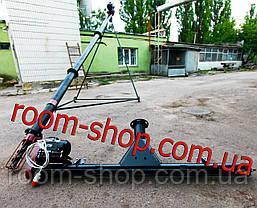 Шнековий навантажувач (розвантажувач) з підбирачем (підберач) діаметром 133 мм завдовжки 2 метри, фото 3
