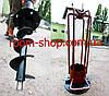 Шнековий навантажувач (розвантажувач) з підбирачем (підберач) діаметром 133 мм завдовжки 2 метри, фото 6
