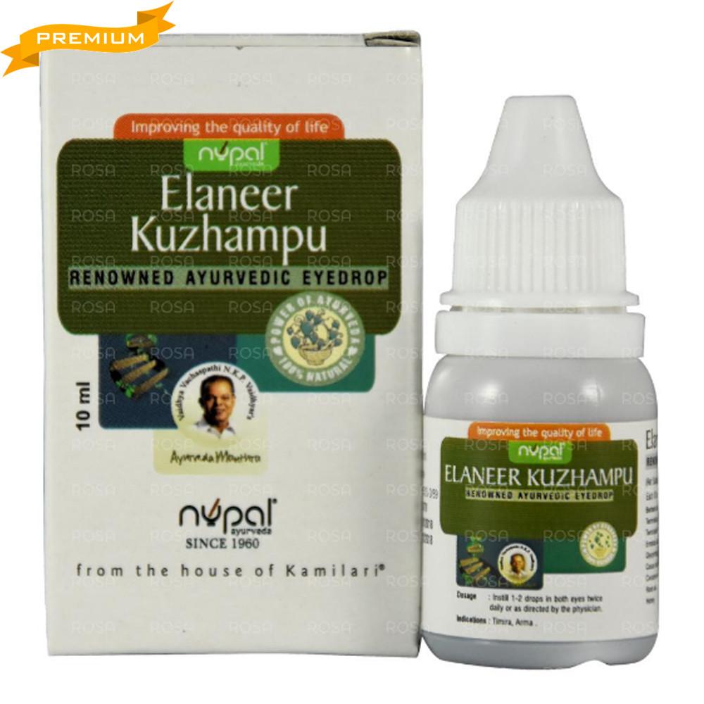 Эланир Кужампу (Elaneer Kuzhampu, Nupal Remedies), 10 мл - Аюрведа премиум класса