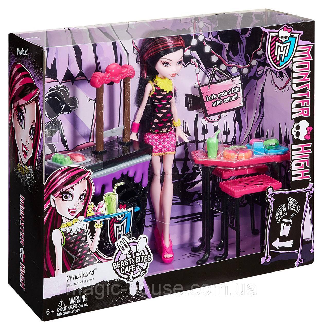 Уценка Дракулаура и Кафе Крипатерия Игровой набор Monster High Beast Bites Cafe Draculaura Doll & Play